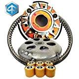 Courroie rouleaux cloche Rotor d'origine pour piaggio x81252004