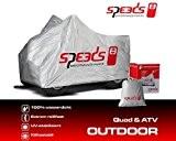 Housse de protection pour quad, Speeds taille S 168x98x99cm